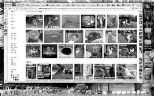 Screen Shot 2012-08-12 at 2.14.36 PM